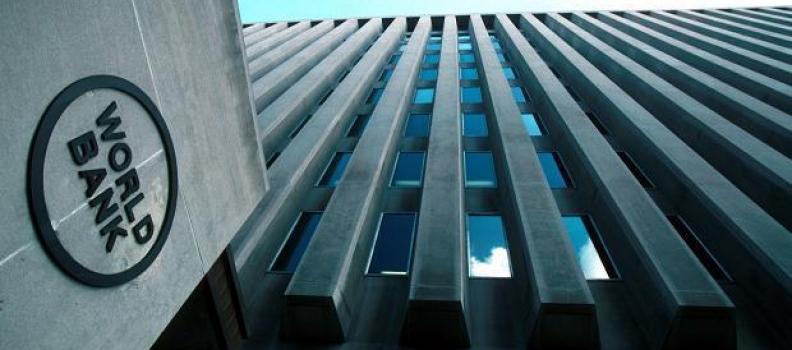 Световната банка представи доклада за либерализация